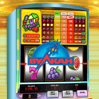 игровые автоматы вулкан для мобильного
