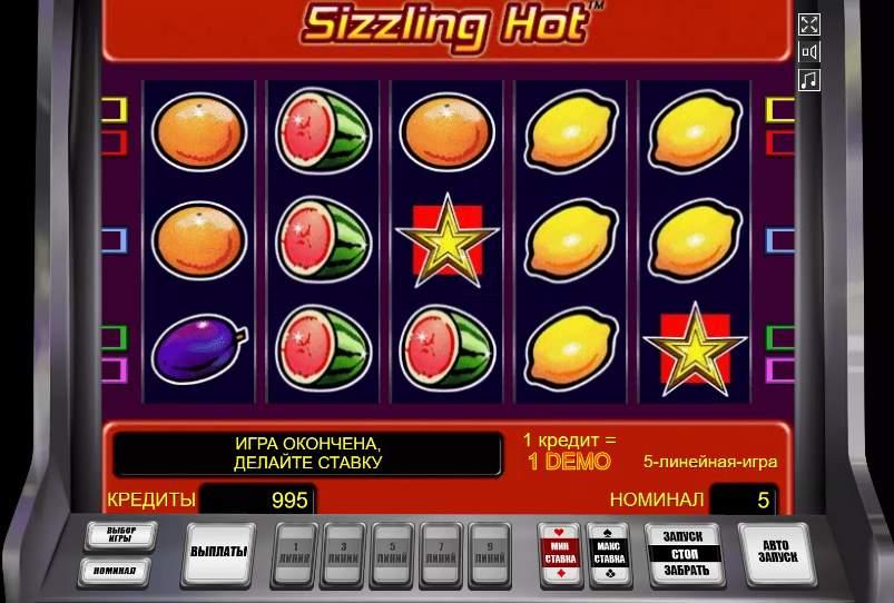 Novo App Sizzling Hot Tricks